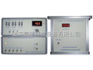 HT-MRSI-20 四维核磁共振谱成像分析仪