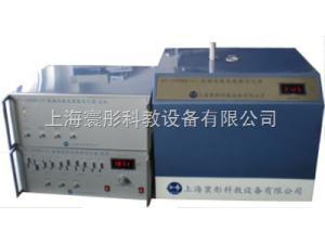 HT-ANNMR-50 动物核磁共振成像仪