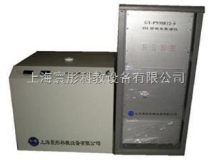 GY-PNMR12-6 60MHz 核磁共振譜儀