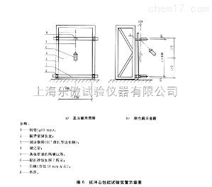 JG/T169-2016 建筑隔墙板抗冲击试验仪