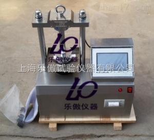JG/T169-2016 建筑隔墙板强度试验机