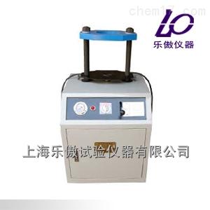 SK-T200D型液压电动脱模器