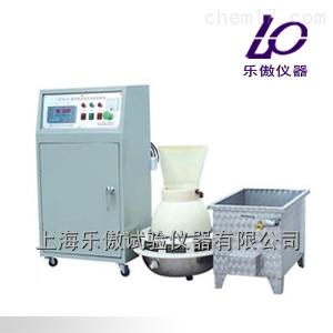 BYS-3 标准养护室自动控制仪  上海乐傲仪器