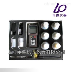 碱含量快速测定仪 混凝土碱含量检测仪