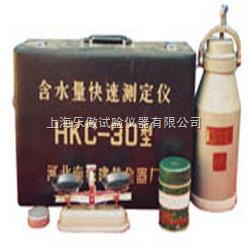 HKC-30土壤含水量快速测定仪,土壤水分含量测定仪