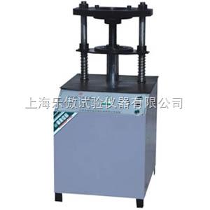 DT-15电动液压脱模器 电动脱模器