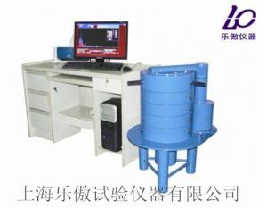 HD-2001低本底多道γ能谱仪厂家直销