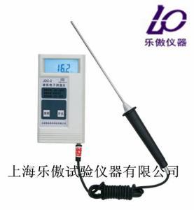 JDC-2建筑电子测温仪上海