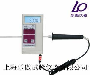 JDC-3建筑电子测温仪