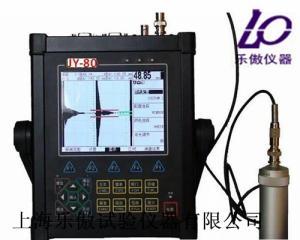JY-80金属超声检测分析仪优点