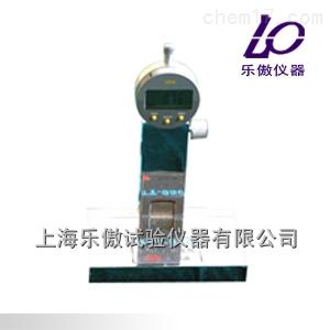 STT-950数字路面标线厚度测定仪