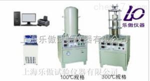 供应DRL-Ⅱ导热系数测试仪(热流法)