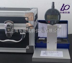 STT-950标线厚度测定仪厂家