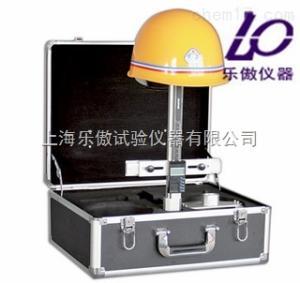 安全帽垂直间距佩戴高度测量仪厂家直销
