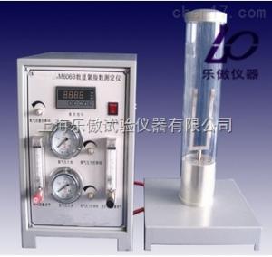 数显氧指数测定仪厂家直销