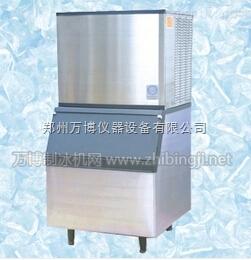 郑州ZBJ-135L餐饮制冰机,河南制冰机厂家直销