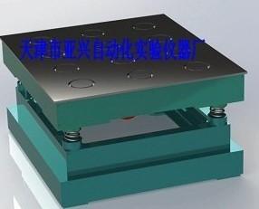 砌墻磚抗壓強度磁力振動臺生產廠家 砌墻磚振動臺價格