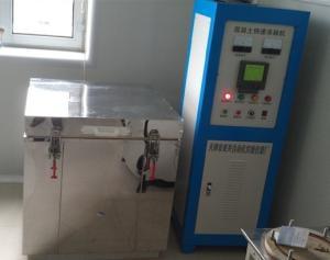 KDR-V系列混凝土快速凍融試驗機使用方法操作說明