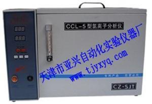 哪里有高精度水泥氯离子含量测定仪销售推荐天津厂家
