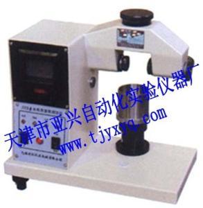 哪里有高精度光电液塑限测定仪销售推荐天津厂家