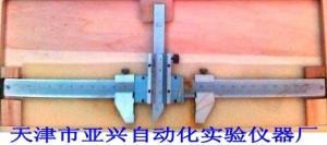 ZK-1型砖用卡尺使用方法操作说明