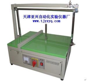 亚兴牌QGJ-A苯板切割机销售价格供应厂家