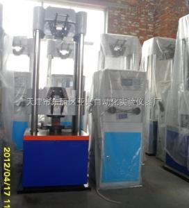 供应*材料试验机 型号WE-600型*材料试验机