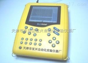 NM-4A双通道非金属超声波检测仪销售推荐天津厂家