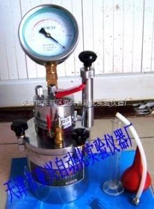 CA-3型直读式混凝土含气量测定仪使用方法操作说明
