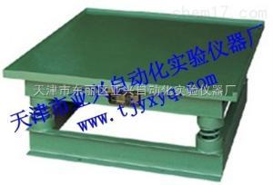 混凝土振動臺生產廠家 混凝土振動臺銷售價格