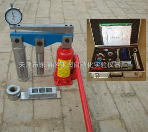 混凝土軌枕螺紋道釘硫磺錨固強度測定儀使用方法操作規程