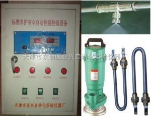 BYS-III混凝土标准养护室温湿度控制仪使用方法操作说明