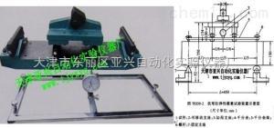 水泥混凝土抗弯拉弹性模量试验装置生产厂家价格