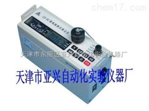 供应激光粉尘检测仪 型号LD-3微电脑激光粉尘检测仪