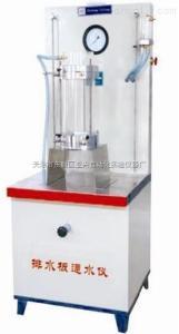 排水带通水量测定仪 排水带通水量测定仪销售价格