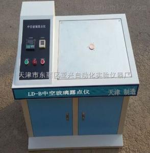 亚兴牌LD-B型中空玻璃露点仪销售价格供应厂家