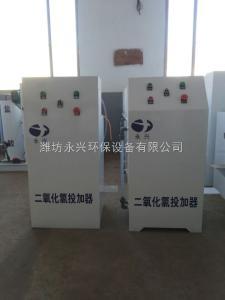 新疆二氧化氯發生器的分類