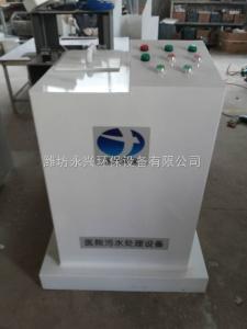 黑龙江专科医院污水处理设备 消毒设备 生产厂家