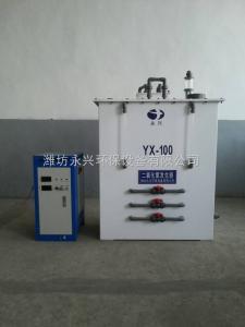 吉林二氧化氯發生器的分類