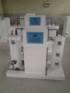 厂家热卖直销智能型二氧化氯发生器欢迎来电订购