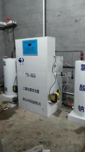 广西桂林二氧化氯发生器 二氧化氯投加器