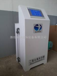 湖南湘潭专科医院污水处理设备 生产厂家