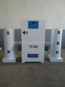 吉林二氧化氯发生器生产厂家 使用说明书
