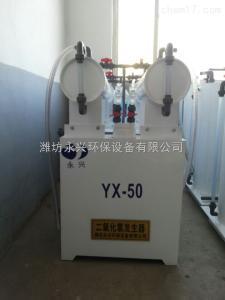 四川二氧化氯发生器 消毒设备
