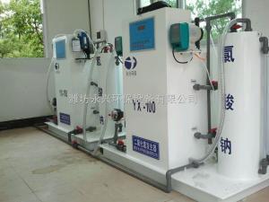 海南海口二氧化氯发生器二氧化氯投加器