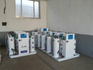 厂家直销热卖化学法二氧化氯发生器产品性能好外观美观欢迎选购