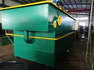 YX 竖流气浮机 污水处理设备
