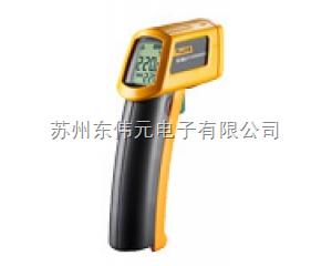 Fluke 68 Fluke 手持式紅外溫度計