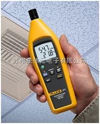 Fluke 971 福禄克FLUKE温度测量仪