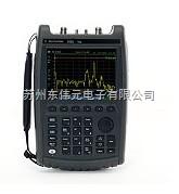 N9913A 安捷伦Agilent 手持式射频组合分析仪